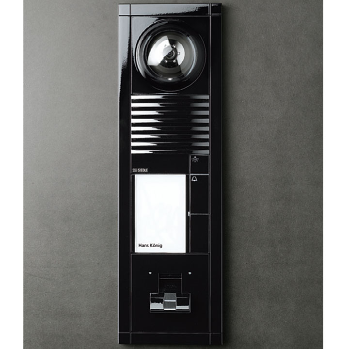 uniwersalny system modu owy siedle vario fachowy elektryk. Black Bedroom Furniture Sets. Home Design Ideas